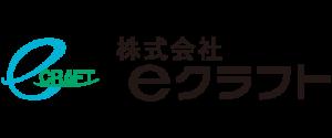 外装工事の事なら株式会社eクラフトへ|東京都墨田区